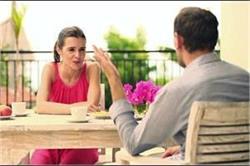 अपनी हाेने वाली पत्नी से कभी न कहें ये 10 बातें