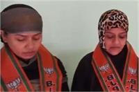 BJP की जीत पर मुस्लिम महिलाओं का जश्न, कहा- दुआ कबूल हुई