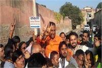 ताजनगरी आगरा में भाजपा की धमाकेदार जीत