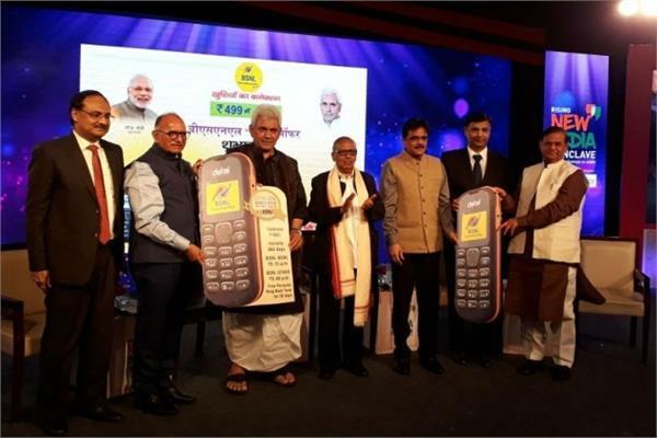 500 रुपए से भी कम कीमत में BSNL ने पेश किया नया फीचर फोन