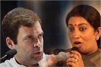 यूपी निकाय चुनाव: चले थे गुजरात जीतने अपना गढ़ अमेठी भी गंवा बैठे राहुल