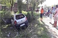 कार और रोलर की हुई टक्कर, हादसे में 2 युवकों की दर्दनाक मौत