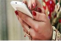 वाराणसी में सामूहिक विवाह कराएगी योगी सरकार, दुल्हनों को देगी मोबाइल फोन से लेकर ये उपहार