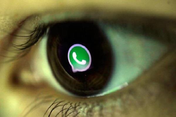 आज रात से इन स्मार्टफोन्स में बंद हो जाएगा WhatsApp