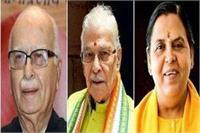 इन दिग्गज नेताओं ने राम मंदिर मुद्दे में निभाई अहम भूमिका