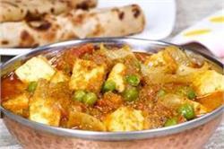 मेहमानाें के लिए घर पर बनाएं टेस्टी-टेस्टी पनीर कोलापुरी