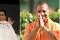 UP निकाय चुनाव: BJP ने लहराया परचम, BSP की भी शानदार जीत, सपा-कांग्रेस का सफाया