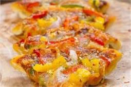 फॉस्ट फूड खाने के हैं शाैकीन, ताे घर पर बनाएं Microwave Pizza