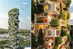 इटली का Residential Towers, जिसमें लगे हैं 900 पेड़ और हजारों पौधे