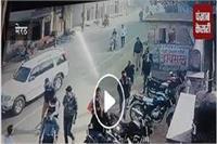 छात्र संघ चुनाव के नामांकन में फायरिंग, CCTV में दिखे दबंग