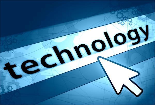टैक्नोलॉजी की दुनिया में काफी खास रहा वर्ष 2017