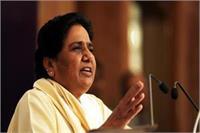 मायावती ने BJP और मोदी सरकार पर साधा निशाना, कहा-नया साल इनको 'सदबुद्धि' दे