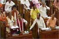 UP विधानसभा शीतकालीन सत्रः योगी सरकार ने पेश किया 11,388 करोड़ रुपए का अनुपूरक बजट