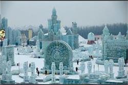 पूरा साल बर्फ से ढका रहता है यह शहर, आप भी लें स्नो फॉल का मजा