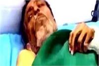 मधु पान मसाला फैक्ट्री में बॉयलर फटने से धमाका, 2 की हालत गंभीर