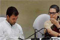 UP निकाय चुनाव में करारी हार के बाद परिणामों की समीक्षा करेगी कांग्रेस