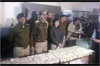 प्रॉपर्टी डीलर के ऑफिस पर पुलिस का छापाः 25 करोड़ रुपए की पुरानी करेंसी बरामद
