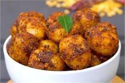 लंच या डिनर में बनाएं Chettinad Potato Fry
