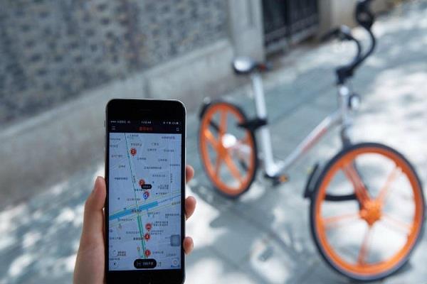 लांच हुआ साइकिल शेयरिंग एप्प मोबीसी