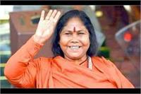 राजनीति बचाने के लिए मंदिर जा रहे हैं राहुल गांधीः साध्वी निरंजन ज्याेति