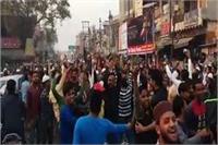 चुनाव में जीत के बाद BSP प्रत्याशी के समर्थकों ने लगाए 'पाकिस्तान जिंदाबाद' के नारे
