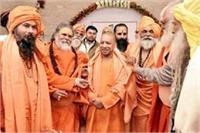 अखिल भारतीय अखाड़ा परिषद के संतो ने की CM योगी से मुलाकात, बैठक में कई मुद्दों पर हुआ मंथन