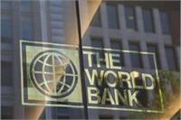 विश्व बैंक करेगा 260 करोड़ की मदद, उत्तर प्रदेश के पर्यटन को संवारेगी सरकार
