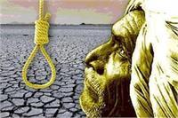 यूपी में एक बार फिर कर्ज से परेशान किसान ने की आत्महत्या