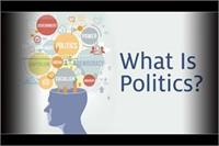 यहां खुलेगी नेताओं को राजनीति की एबीसीडी बताने वाली पहली पाठशाला