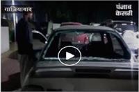 नशे में धुत ड्राइवर ने कई गाड़ियों को मारी टक्कर, 5 लोग घायल