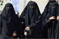 मुस्लिम महिलाओं की अपील, गुजरात चुनाव में BJP को ही दें वोट