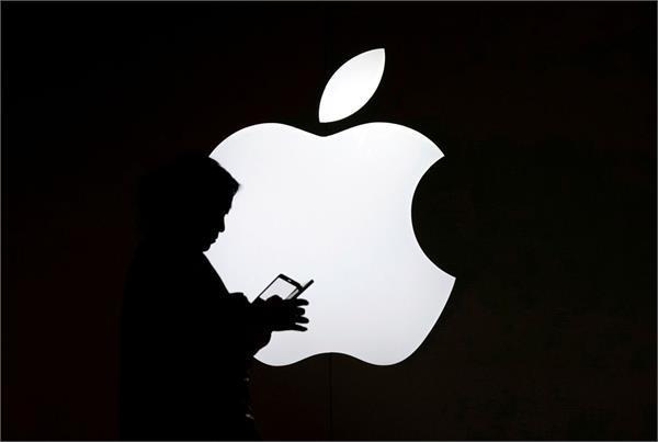 Apple ने यूजर्स से मांगी माफी, 29 डॉलर में मुहैया करवाएगा नई बैटरी