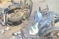 आमने-सामने बाइक भिड़ने से 2 युवकों की मौत, 1 की हालत गंभीर