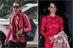 दीपिका, करीना हो या जाह्मवी, हैंड बैग्स के ये Brand हैं इनके फेवरेट