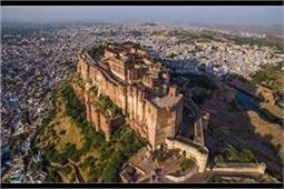 कुतुबमीनार से भी ऊंचा है भारत का यह किला, दिखता है पूरा पाकिस्तान