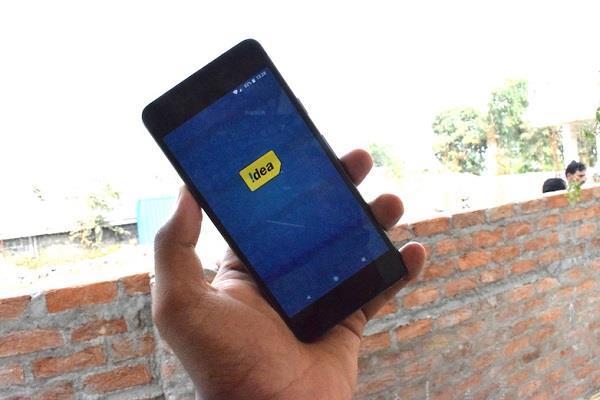Idea ने पेश किया नया पैक, अनलिमिटेड कॉल के साथ मिलेगा 84 जीबी डाटा