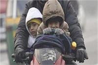 कड़ाके की ठंड के चलते यूपी के सभी प्राइवेट-सरकारी स्कूल 4 जनवरी तक बंद