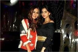 मम्मी गौरी के साथ पार्टी में दिखीं सुहाना खान, बोल्ड लुक में आईं नजर