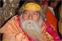 BJP पर भड़के स्वरुपानंद, कहा- राम के नाम सत्ता में आए और अब राम को ही भूल गए