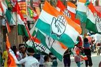 यूपी चुनाव: कांग्रेस ने जारी की उम्मीदवारों की नई लिस्ट, चौंकाने वाले नाम शामिल