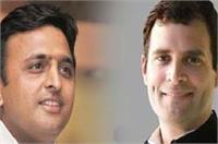 UP में कांग्रेस, सपा में गठबंधन की संभावना बढ़ी