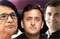 सपा-कांग्रेस में फंसा पेंच, रालोद अकेले लड़ेगी चुनाव