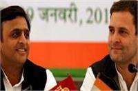 विरोधी दलों ने सपा-कांग्रेस के साथ को बताया 'गुंडागर्दी और भ्रष्टाचार का गठबंधन'