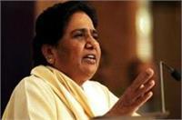आरक्षण को लेकर मायावती का पलटवार, कहा-BJP को दिन में तारे दिखा देंगे