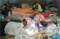 यूपी में फिर नरसंहार: 11 लोगों का कत्ल, मरने वालों में 6 बच्चे शामिल