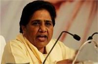 BSP की हार पर भड़कीं मायावती, BJP पर लगाया धांधली का आरोप