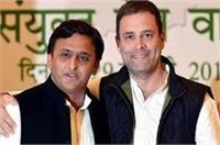 मेरठ में सपा-कांग्रेस गठबंधन को कड़ी टक्कर देने की तैयारी में हैं BJP का यह विधायक