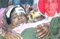 यूपी में बेखौफ बदमाशों ने दिया खौफनाक वारदात को अंजाम