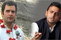 सपा-कांग्रेस में जल्द हो सकता है गठबंधन, प्रमोद तिवारी के Deputy-CM की अटकलें