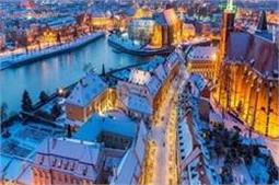 ये हैं दुनिया के सबसे रंगीन शहर